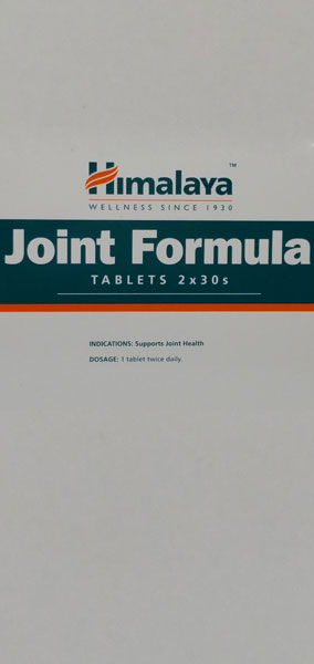 Joint-Formula