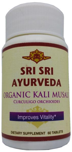 Kali-Musali